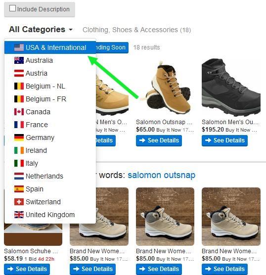 Поиск по всем площадкам сразу ebay с помощью сервиса Picclick.
